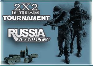 Tournament 2�2